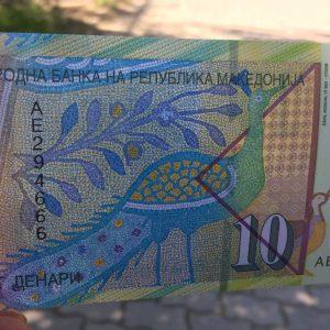 """IMG-fc69ef3852dfbf2cc4dc86886611b520-V-300x300 """"Harrohet"""" shqipja te valutat e reja të Maqedonisë"""